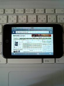 iPod Touchでアメブロ2