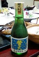 鳥取地酒_蛍火