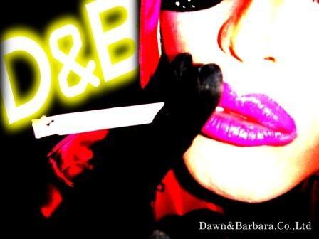Dawn&Barbara's Diary