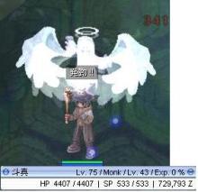 utako201