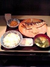鯖の塩焼き定食 850円