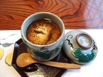 34.茶碗蒸し