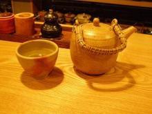 46.お茶