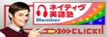 """セインオフィシャルブログ「Call me """"Daddy""""」by Ameba-banner"""