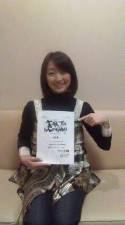 岩崎恭子オフィシャルブログ「ことばのしずく」Powered by Ameba-20081228154151.jpg