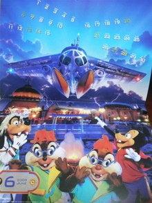 TOKYO Disney RESORT LIFE-2008122413400000.jpg