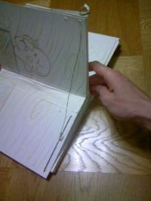 縦と横にめくる絵本(仕組み4)1998~1999年