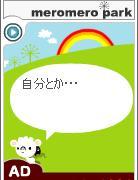 れんげ02