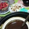 2月会「チョコフォンデュが食べたい」の画像