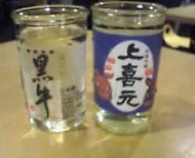 カップ酒2