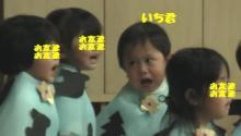 幸せな日々☆-200812232