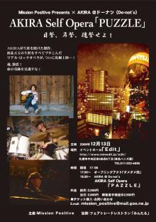 08札幌オペラ600.jpg