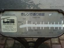 20060828赤レンガ通り案内