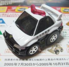 エボIIIパトカー