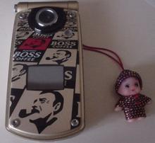 BOSS電