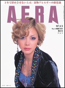 AERA 07.3.5号