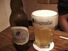 103.beer