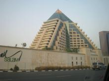 WAFIモールとピラミッド