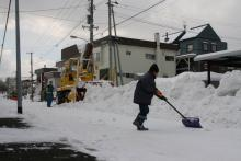 歩き人ふみとあゆみの徒歩世界旅行 日本・台湾編-除雪車