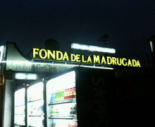 フォンダ・デ・ラ・マドゥルガーダ1
