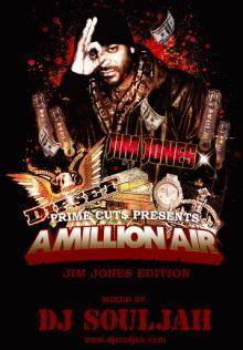 DJ SOULJAH Official Blog Powered by Ameba