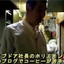 日本一まずいラーメン…