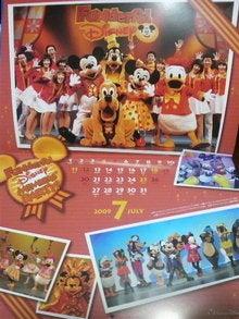 TOKYO Disney RESORT LIFE-2008122413410000.jpg