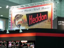 Bar JERK-Heddon