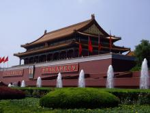 北京 天安門2