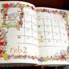 2009年手帳の準備はいかがでしょう?の画像