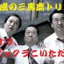 焼き鳥屋で日本の将来…