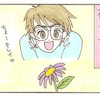 4コマ漫画【夫クン】の画像