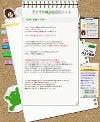 アメブロ向上企画書ーCSSでカスタマイズ、オリジナルなスキンに挑戦!