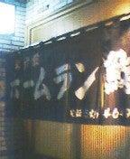 20051118_1713_0000