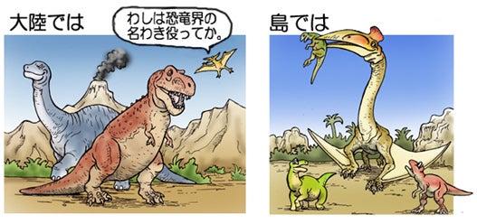 川崎悟司 オフィシャルブログ 古世界の住人 Powered by Ameba-大陸と島の風景