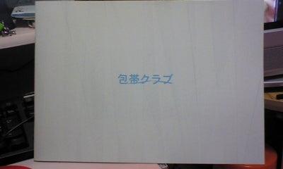 071220_011400_ed.jpg