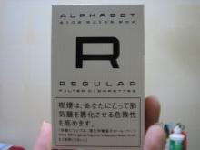alphabetr