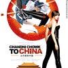 【映画】Chandoni Chowk To Chainaの画像
