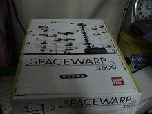 スペースワープ/SW3500到着_07