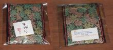畳縁の財布完成