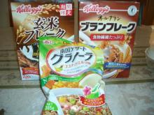 朝食シリアルのおすすめ ポイントマニアのブログ