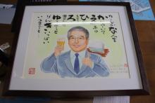 新・Shonan Tax 税理士の独り言