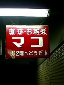 060430_2041~0001.jpg