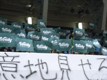 東京ヴェルディバレーボールチーム公式ブログ-2.15-2