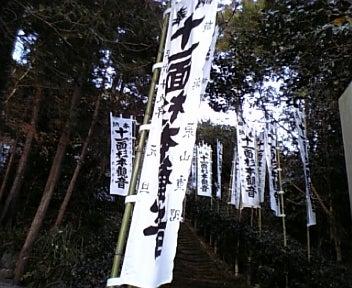 杉本寺 1