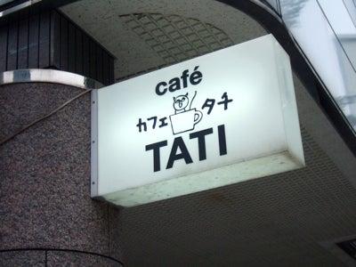 tabi02