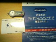 060824_1500~01001.JPG