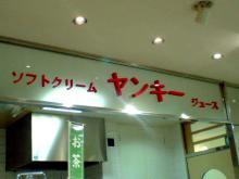 20051101_1