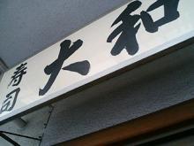 東京0204
