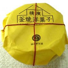 釜焼きチーズケーキ1